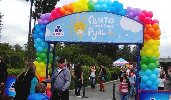 Свято морозива в Мукачево перевершило всі рекорди по відвідуваності ВІДЕО-ФОТО