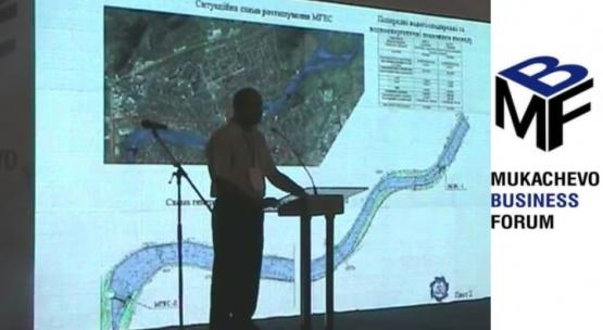 Мукачево Бизнес Форум ч4 Проект побудови міні ГЕС на річці Латориця ВІДЕО