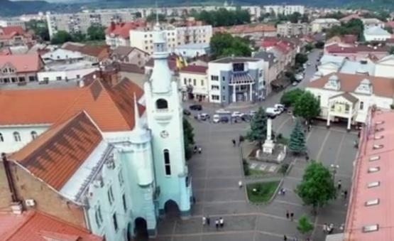 Мукачево місто відкритих сердець та можливостей ВІДЕО