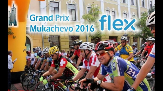 В Мукачево відбулась перша велогонка Закарпаття Grand Prix Mukachevo 2016 FLEX. ФОТО ВІДЕО