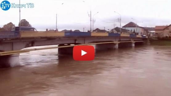 У Латориці стрімко піднімається рівень води. Мукачево 7.11.2016