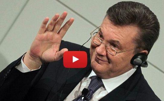 Допит Януковича онлайн