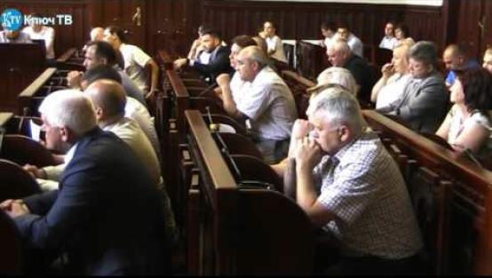 Сесія Мукачівської міської Ради 16.06.2017 Відео
