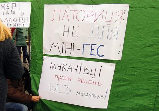 У Мукачеві збирають підписи проти ГЕС на Латориці. Відео. Документи