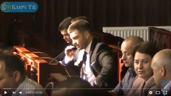 Сесія Мукачівської міської ради 26.04.2018