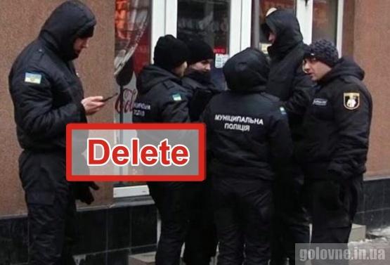 В Мукачеві ліквідують муніціпальну міліцію. Документ