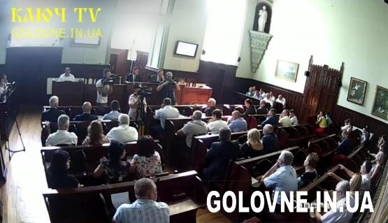 Сесія Мукачівської міської ради 30.08.2018 Відео