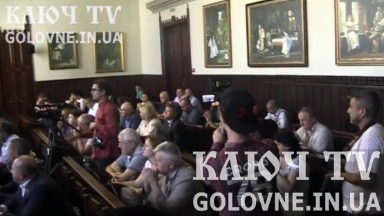 Сесія Мукачівської міської ради 12.09.2018 Відео