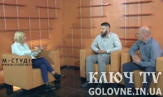 Голови спілок ветеранів АТО Мукачева та Закарпаття у программі «Громадський контроль». Відео