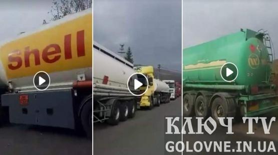 Правда про «ЯКІСНЕ ПАЛЬНЕ» відомих АЗС України. Відео