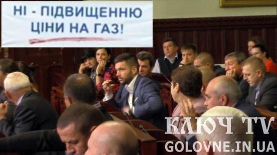 Мукачівська рада звернулась до Порошенка скасувати нові тарифи на газ. Документ. Відео