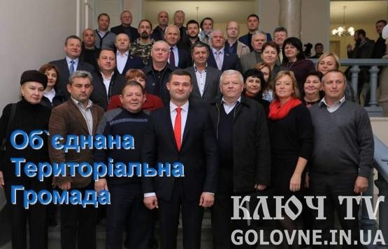 Мукачево наблизилось до створення Мукачівської ОТГ. Повне відео «історичної» сесії