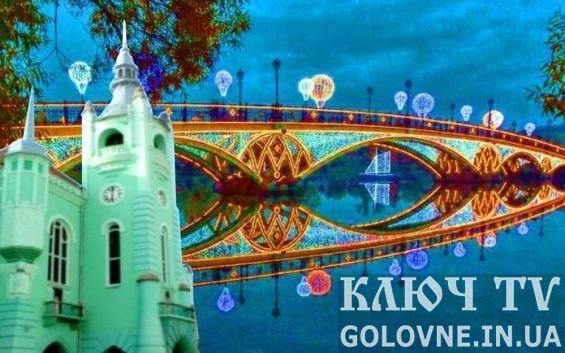 В Мукачеві збудують новий міст через Латорицю. Документ