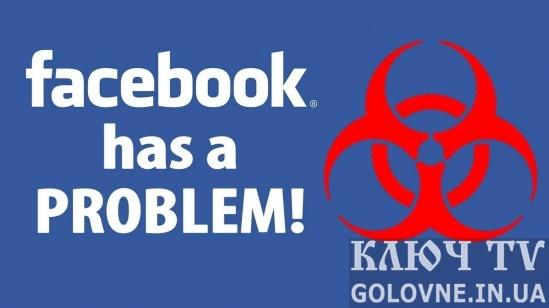 У мережі FaceBook стались проблеми