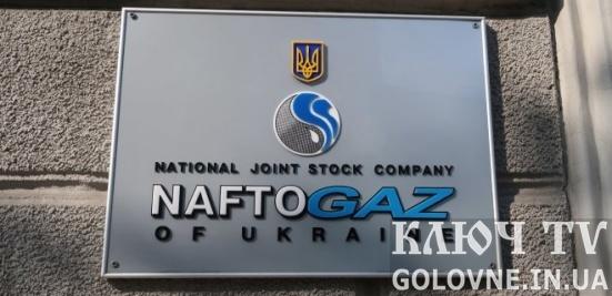 Коболєв: у Нафтогазу не вистачає грошей на рахунках для закупівлі газу