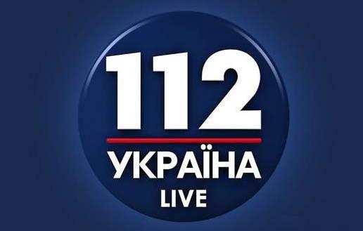 112 канал (информаційне агентство 112.ua) - дивитись онлайн