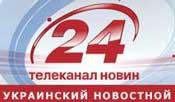 Україна 24 - дивитись онлайн