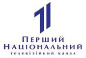 УТ-1 Перший національний канал - дивитись онлайн